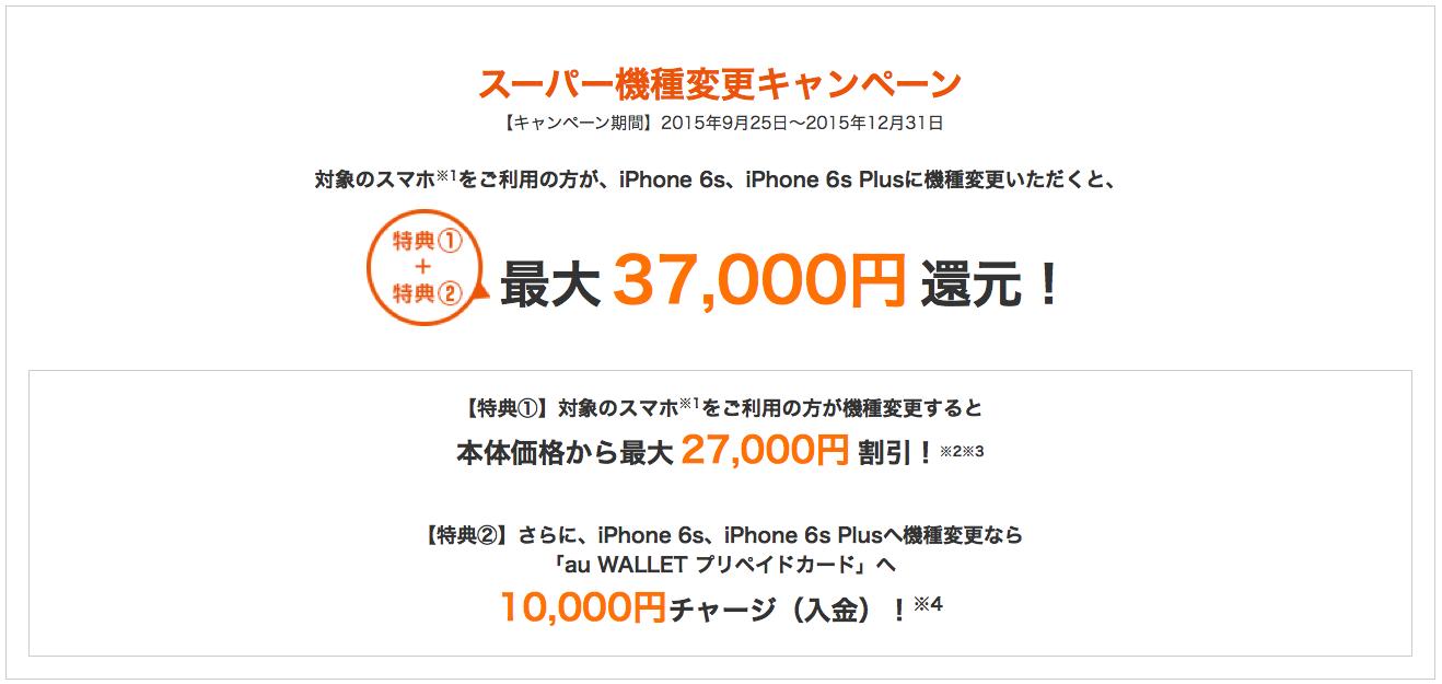 スクリーンショット 2015-09-24 22.56.14
