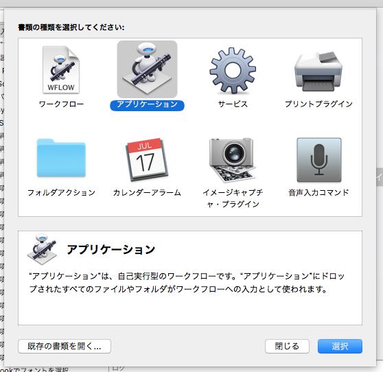 automator01